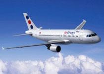 Jat Airways: Nize cene u okviru aprilske promocije