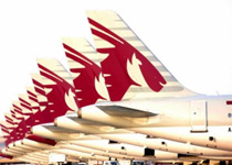 Nova letnja promocija Qatar Airwaysa