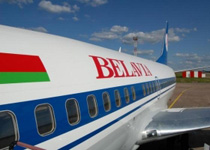 Belavia: Minsk - Budimpesta - Beograd
