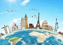 Turkish Airlines: Julska Happy Fly promocija