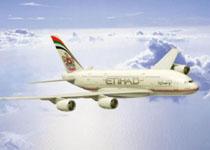 Etihad uvodi superdzamba na letovima ka Australiji