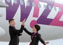 Wizz Air uveo opciju da se ponisti cekiranje
