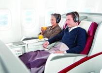 Qatar Airways: Dve karte u biznis klasi po ceni jedne