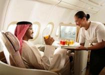 Etihad Airways: Promocija za Pearl biznis klasu