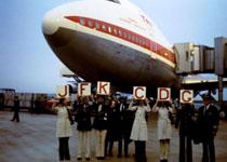 Aerodrom Charles de Gaulle u Parizu slavi 40-ti rođendan