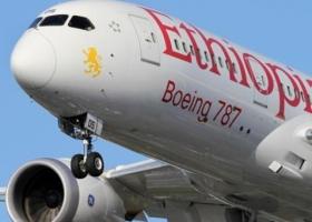 Ethiopian Airlines: Trajna promocija za srpsko tržište