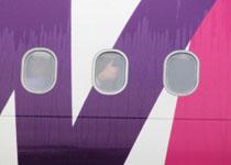 Objavljen novi red letenja Wizz Aira iz Beograda