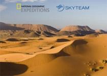 SkyTeam: Nagradna igra za put oko sveta