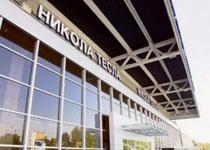 Aerodrom Beograd završava radove i nastavlja rast
