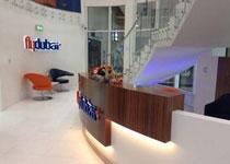 Flydubai dobio novi salon biznis klase u Dubaiju