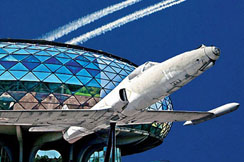 Muzej vazduhoplovstva u Beogradu