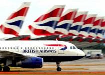 British Airways: Čuvanje rezervacije do tri dana