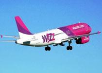 Wizz Air: 60 hiljada putnika između Beograda i Pariza