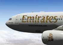 Promotivne cene Emiratesa za letove iz Budimpešte