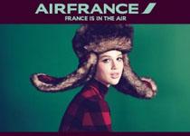 Air France: Hot destinacija za oktobar - Toronto