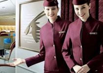 Qatar Airways: Globalna promocija