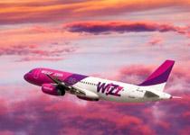 Wizz Air uspostavlja liniju od Niša do Malmea