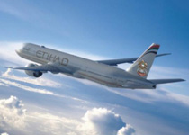Četvorodnevna promotivna akcija Etihad Airwaysa