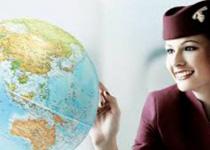 Svet fantastičnih cena za sve putnike Qatar Airwaysa