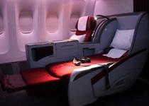 Dva putnika po jednoj ceni u biznis klasi Qatar Airwaysa