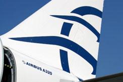 Predstavljamo aviokompanije: Aegean Airlines