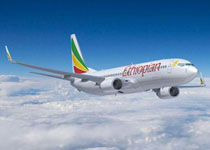 Ethiopian Airlines: Promo cene od Beograda do Afrike