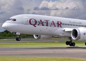 Qatar Airways daje velike popuste na cene karata