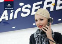 Promotivna akcija Air Serbije na ekonomskoj i biznis klasi