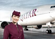 Promocija Qatar Airwaysa