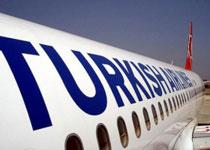 Promocija Turkish Airlinesa - iz Beograda do Azije