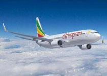 Ethiopian Airlines: Promo cene iz Beograda do Afrike