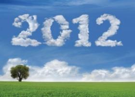 2012-sky