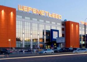 sheremetyevo-airport-839