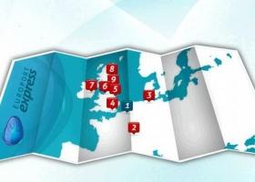 europort_express