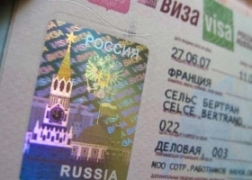 rusfoto_russian_visa