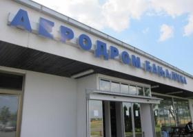 banja_luka_airport_terminal_building