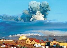 iclandic_volcano_latest