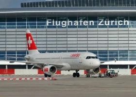 flughafenairport