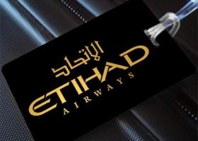 etihad-goldlogo_sm