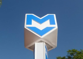 sofia-metro-sign-photo-clive-leviev-sawyer-e1353484778791-604x272