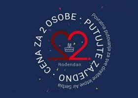 airserbia-rodjendan_copy1